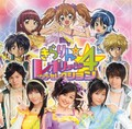 CD「きらりん☆レボリューション・ソングセレクション VOL.4」