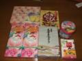 岡山駅で購入したお土産等
