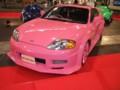 名古屋ドリームカーショー2008 (ピンク色の可愛い車)