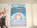 崖の上のポニョ2009カレンダー