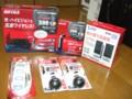 購入した無線LAN機器
