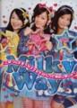 MilkyWay (Kindai 2008年12月号より)