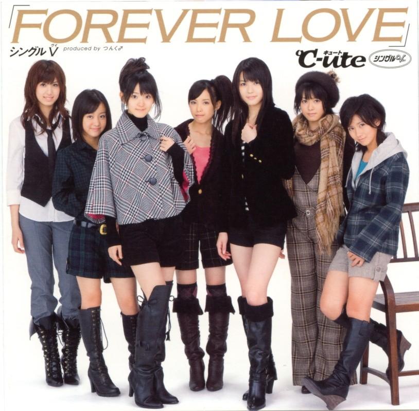 DVD「シングルV FOEVER LOVE/℃-ute」