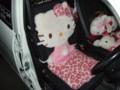 ハローキティ カー座椅子シートクッション ひょうボア ピンク