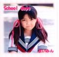 まいみん CD「School days」 (西2地区 西い30b)