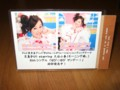 小春ちゃんのCD販促ポップ