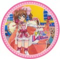 CD「はぴ☆はぴサンデー!/月島きらり starring 久住小春(モーニング娘。)