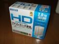 I-O DATA ミラーリング/ストライピング RAID対応USBハードディスク 2TB HDC2-U2