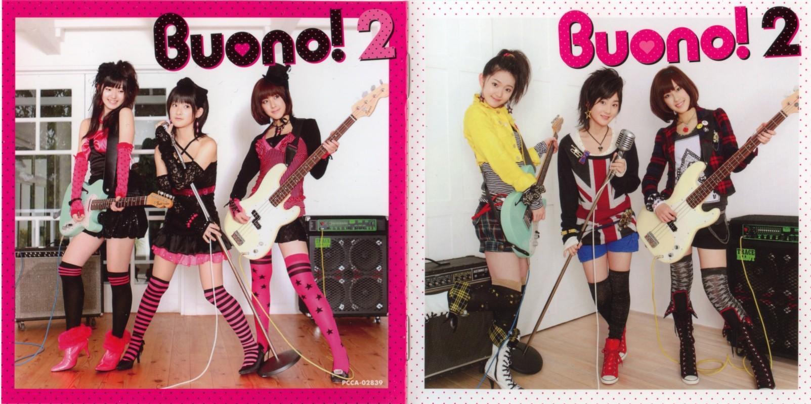 CD「Buono! 2 (初回限定盤)/Buono!」