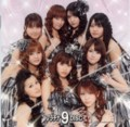 CD「プラチナ 9 DISC/モーニング娘。」
