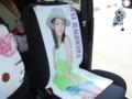 助手席に設置した萩原舞ちゃんのスポーツタオル