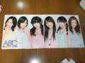 購入したコンサートグッズ (℃-ute コンサートツアー 2009春 〜 A B ℃〜)