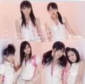 CD「Bye Bye Bye! (初回生産限定盤)/℃-ute」