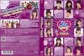 DVD「ベリキュー! vol.2」