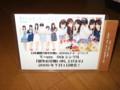 ℃-ute ニューシングル 販促POP