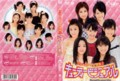 DVD「ミュージックV特集② 〜キューティービジュアル〜/℃-ute」