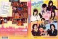 DVD「劇団ゲキハロ第4回公演 携帯小説家」