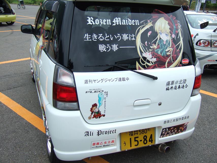 萌ミ2009 〜萌車だったら何が悪い!?〜