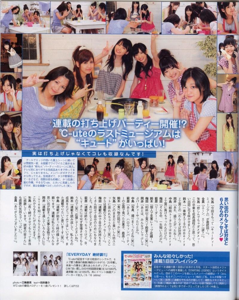 「℃-uteのキューティーミュージアム」(B.L.T. 2009年10月号)