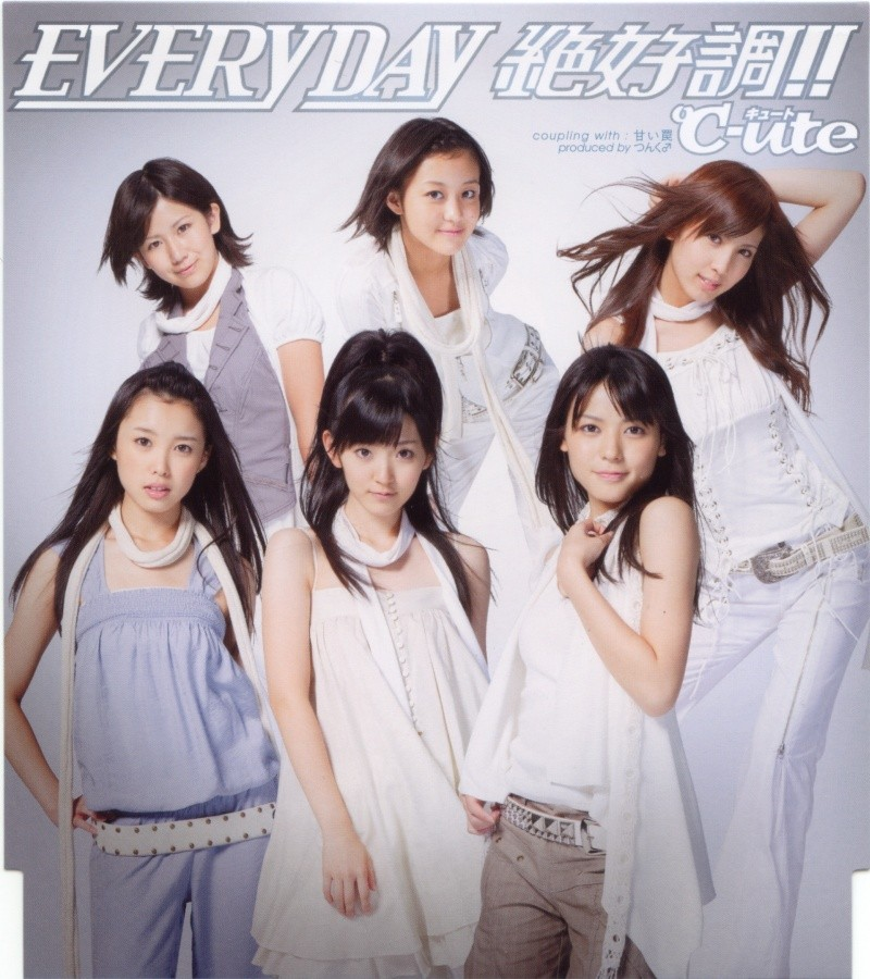 CD「EVERYDAY 絶好調!!/℃-ute」