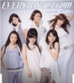 CD「EVERYDAY 絶好調!!/℃-ute」