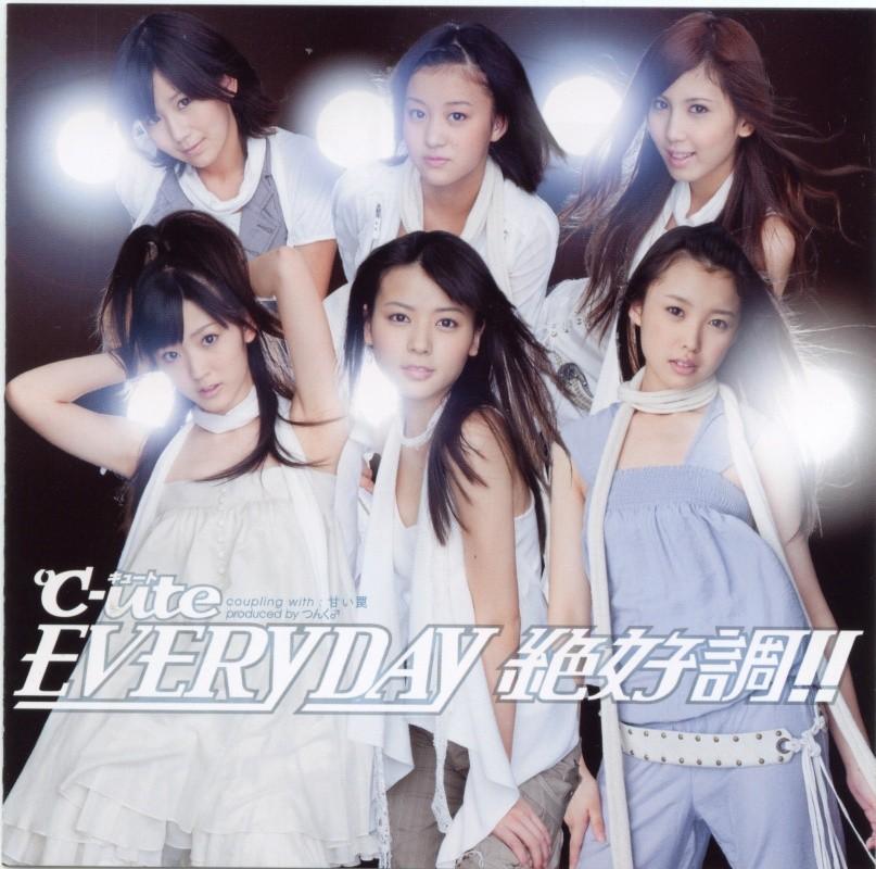 CD「EVERYDAY 絶好調!! (初回限定盤)/℃-ute」