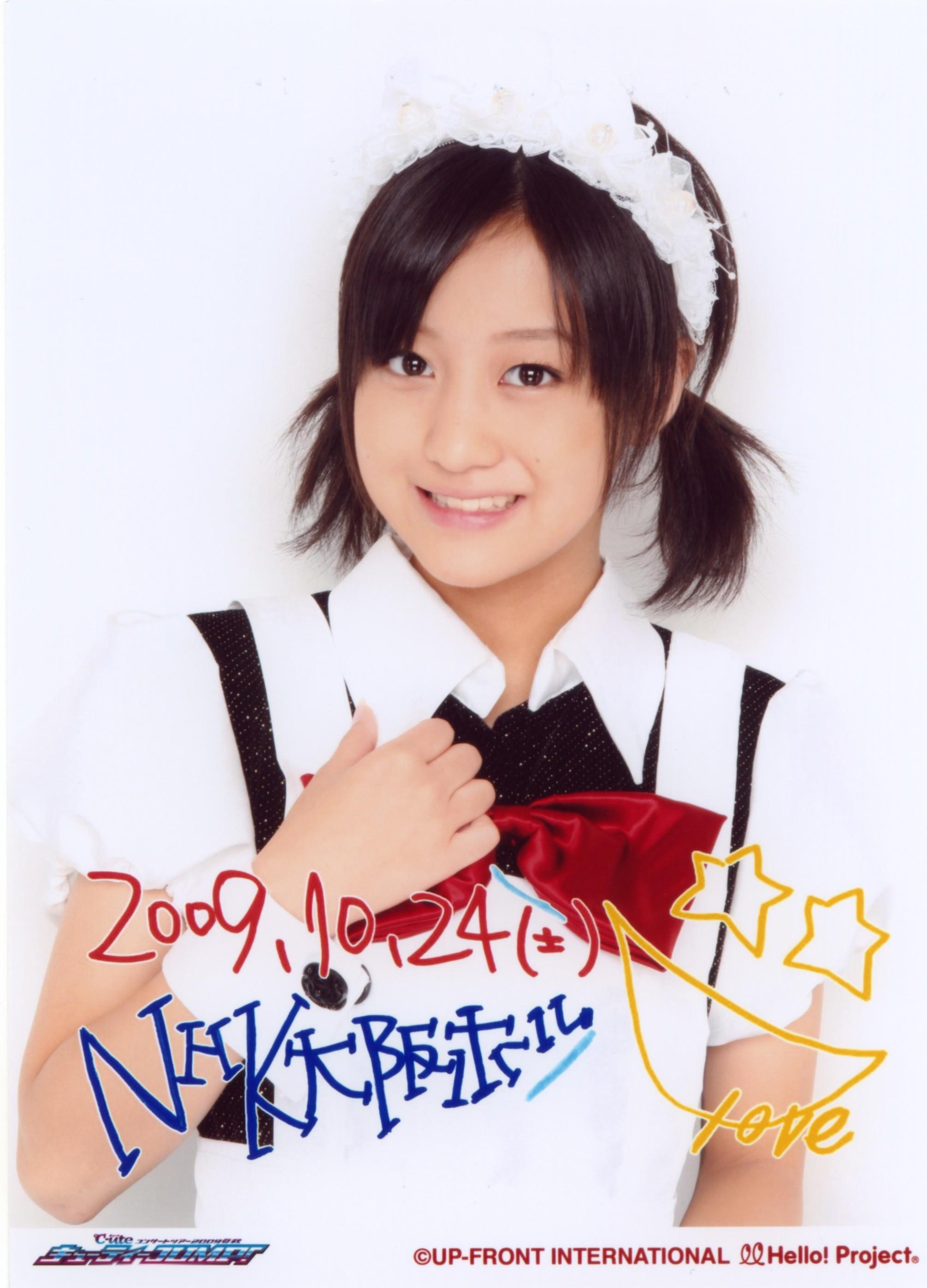 日替わり2L判生写真 10月24日 NHK大阪ホール 萩原舞ちゃん