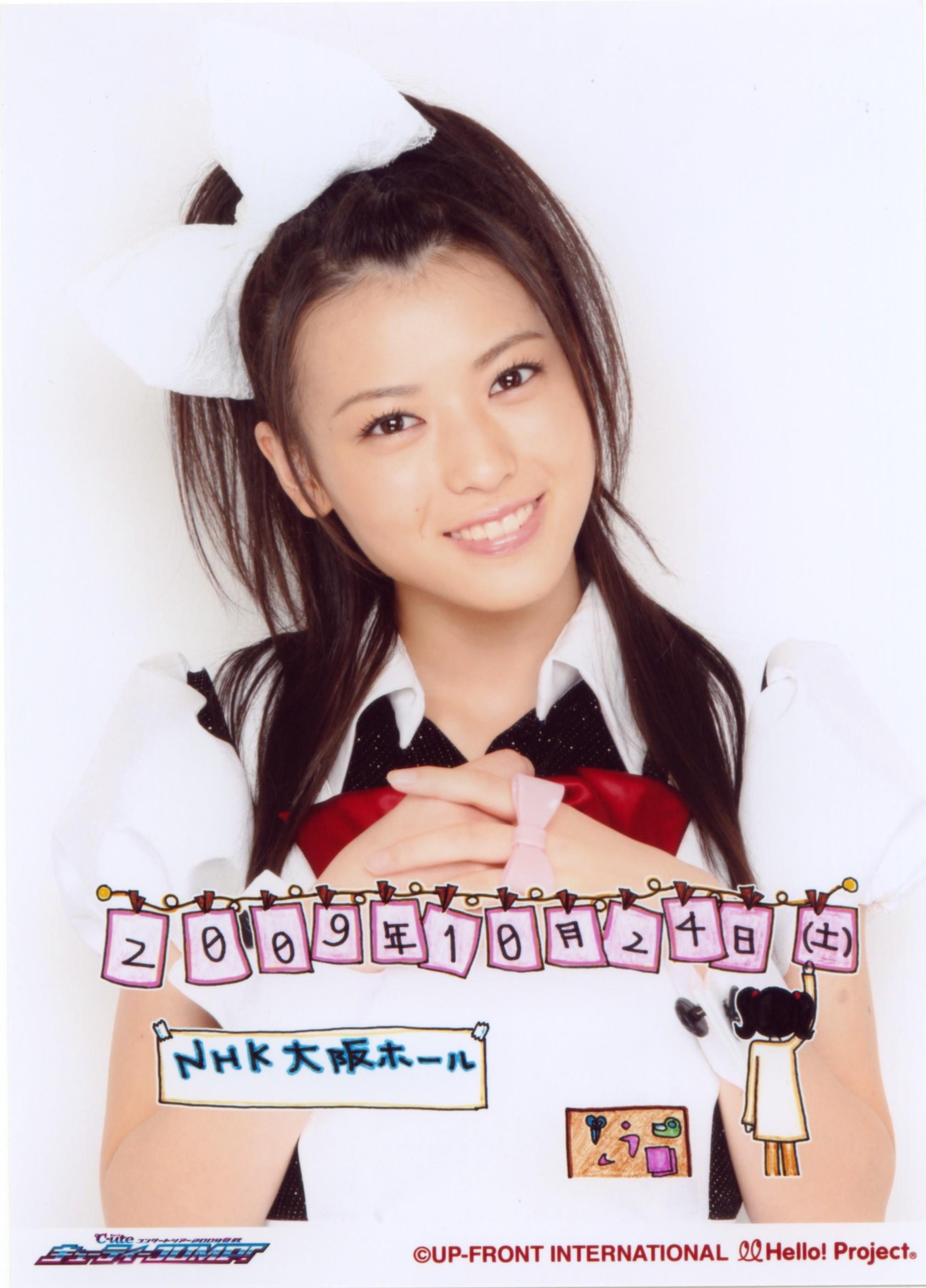 日替わり2L判生写真 10月24日 NHK大阪ホール 矢島舞美ちゃん