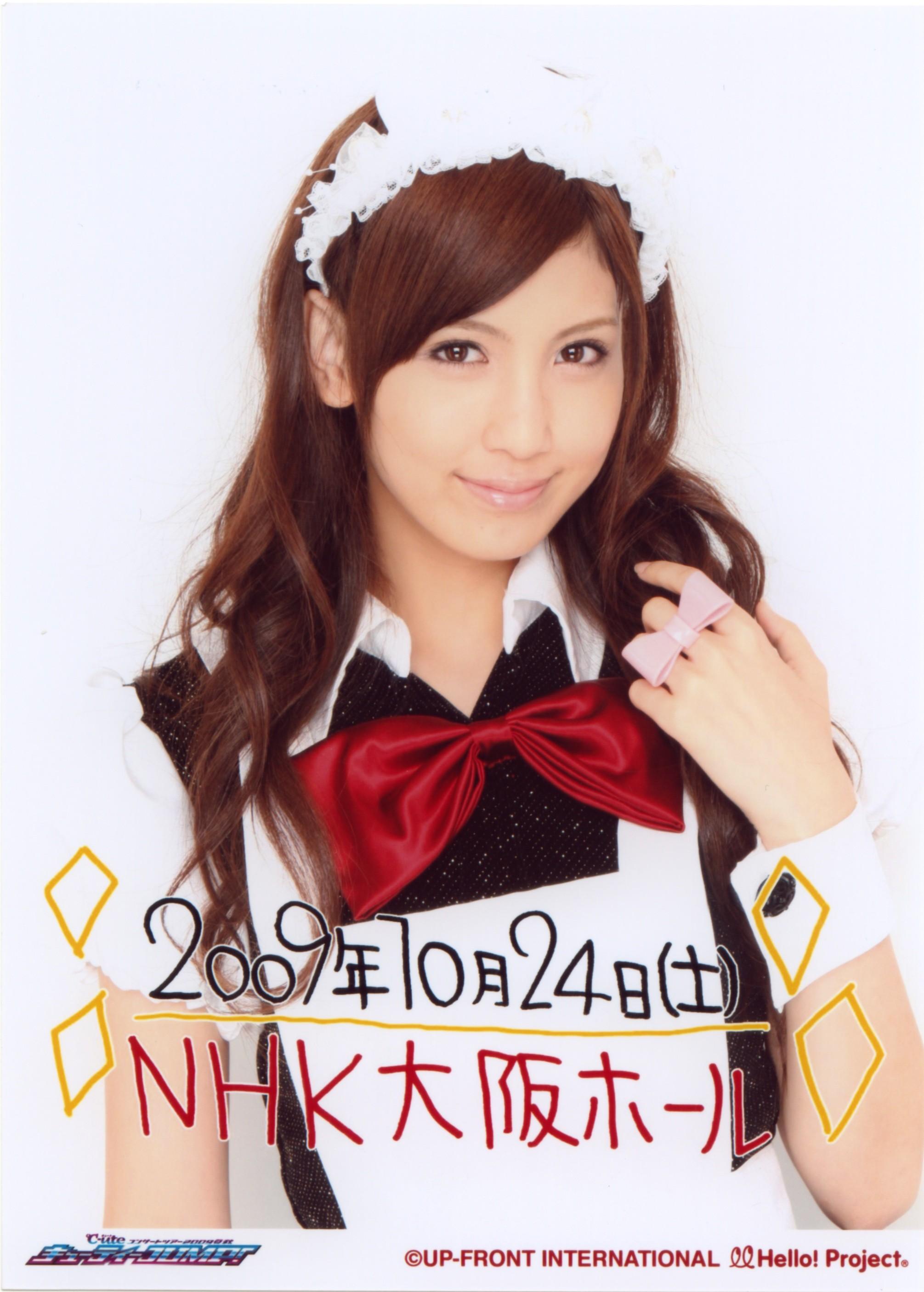 日替わり2L判生写真 10月24日 NHK大阪ホール 梅田えりかちゃん