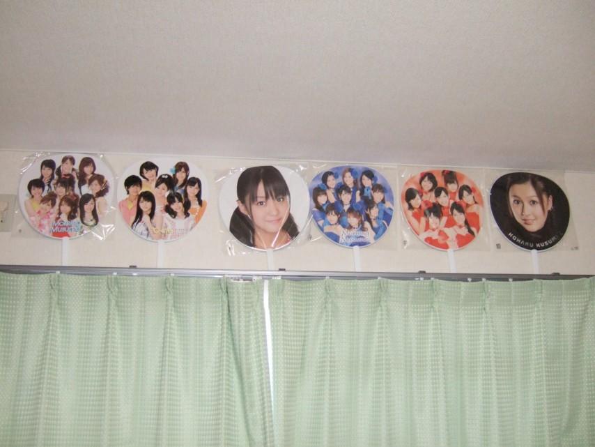 私のお部屋