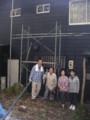 準備作業:12期和田・大村・トモコ・ガーコ