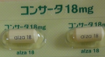 DSC027581.jpg