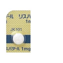 f:id:reachme:20200208142918j:plain