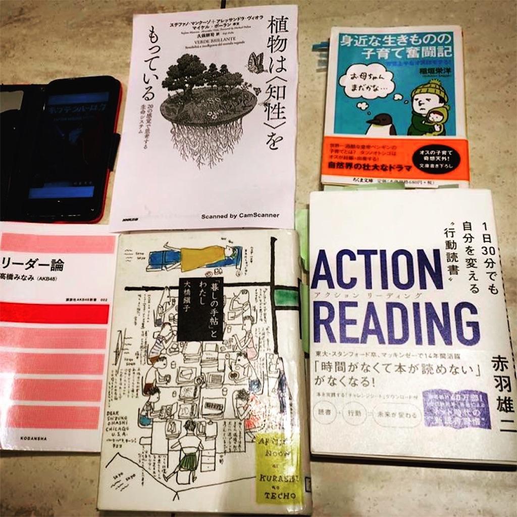 f:id:readingsalon:20160906212120j:image