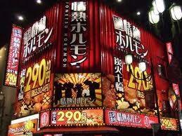 f:id:realblog:20110809190447j:image