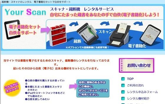 スクリーンショット 2013-06-18 20.04.00.jpg