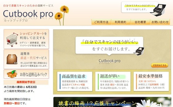 スクリーンショット 2013-06-21 18.24.11.jpg