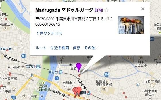 スクリーンショット 2013-10-08 17.51.43.jpg