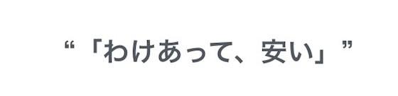 スクリーンショット 2013-10-25 19.04.43.jpg