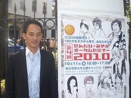 20101012060526.jpg