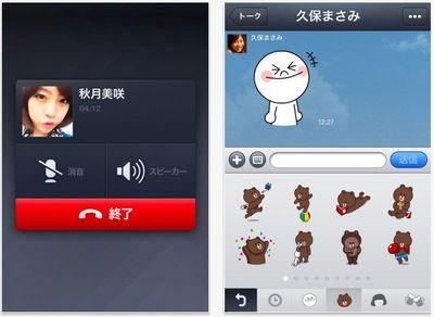 screenshot_31.jpg
