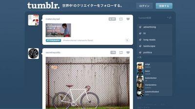 screenshot_0333.jpg