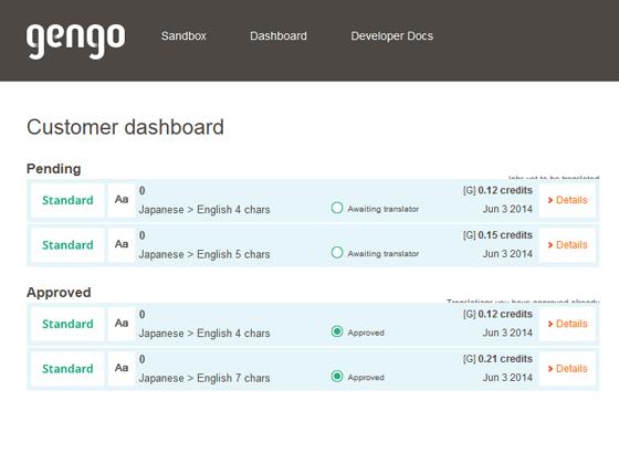 Sandbox---API---Gengo-2014-.png