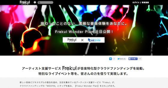 FrekulWonderPlanFrekul.jpg