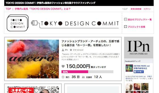 TOKYODESIGNCOMMIT.jpg