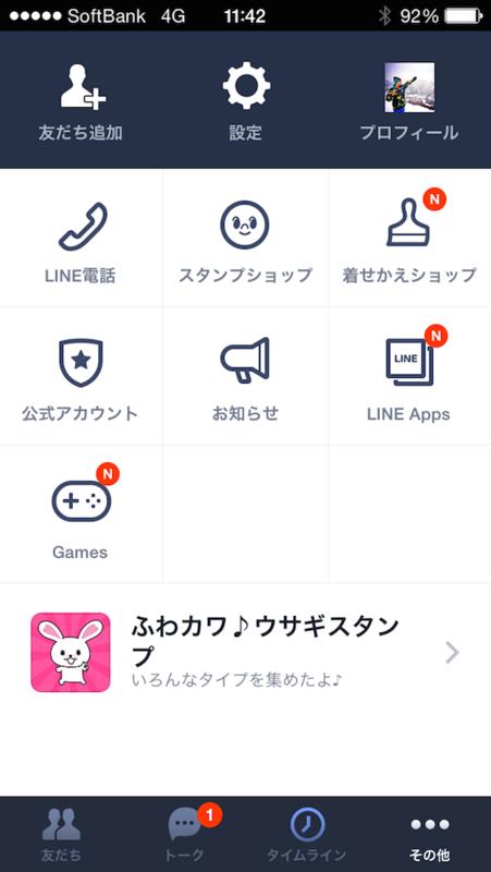 line_sp01.png