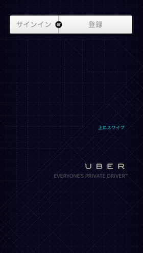 uber_01.png