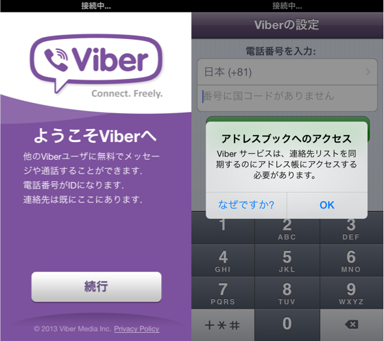 viber01.png