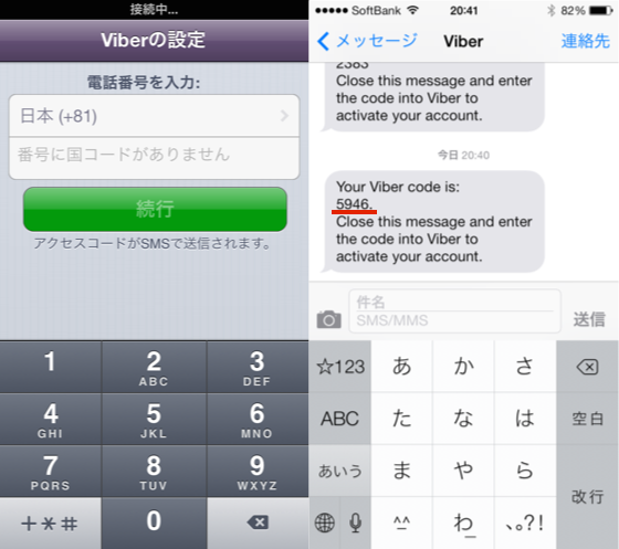 viber02.png