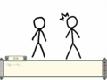 おとボク(生徒会長+会計)(C) 2004, 2005 HOBIBOX / CARAMELBOX ALL RIGHTS RESERVED.